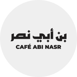 Cafe Abi Nasr Logo