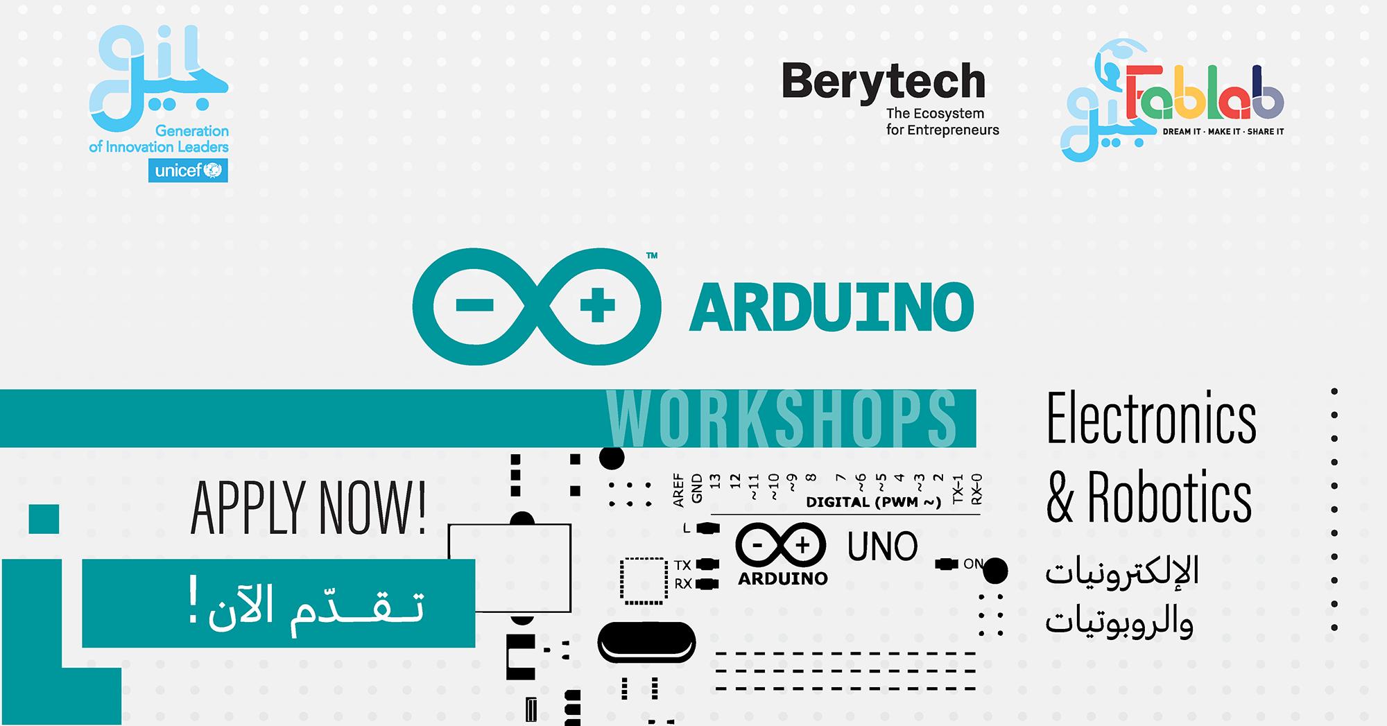 FabLab Workshops Gil - Arduino (1)
