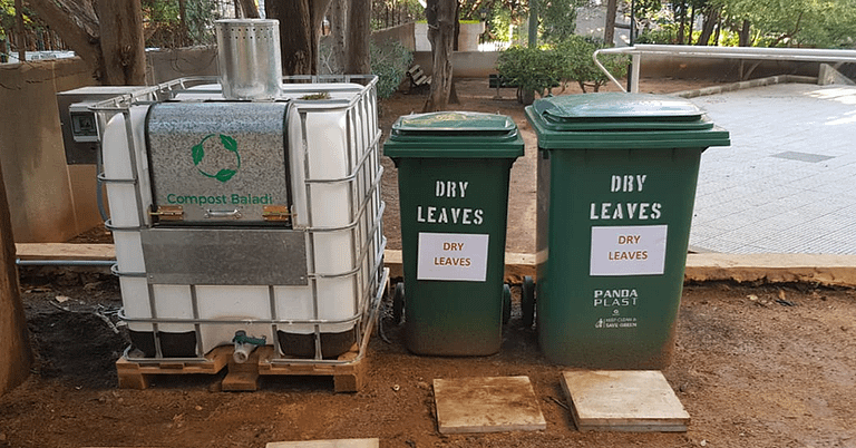 Compost Baladi 1200x628