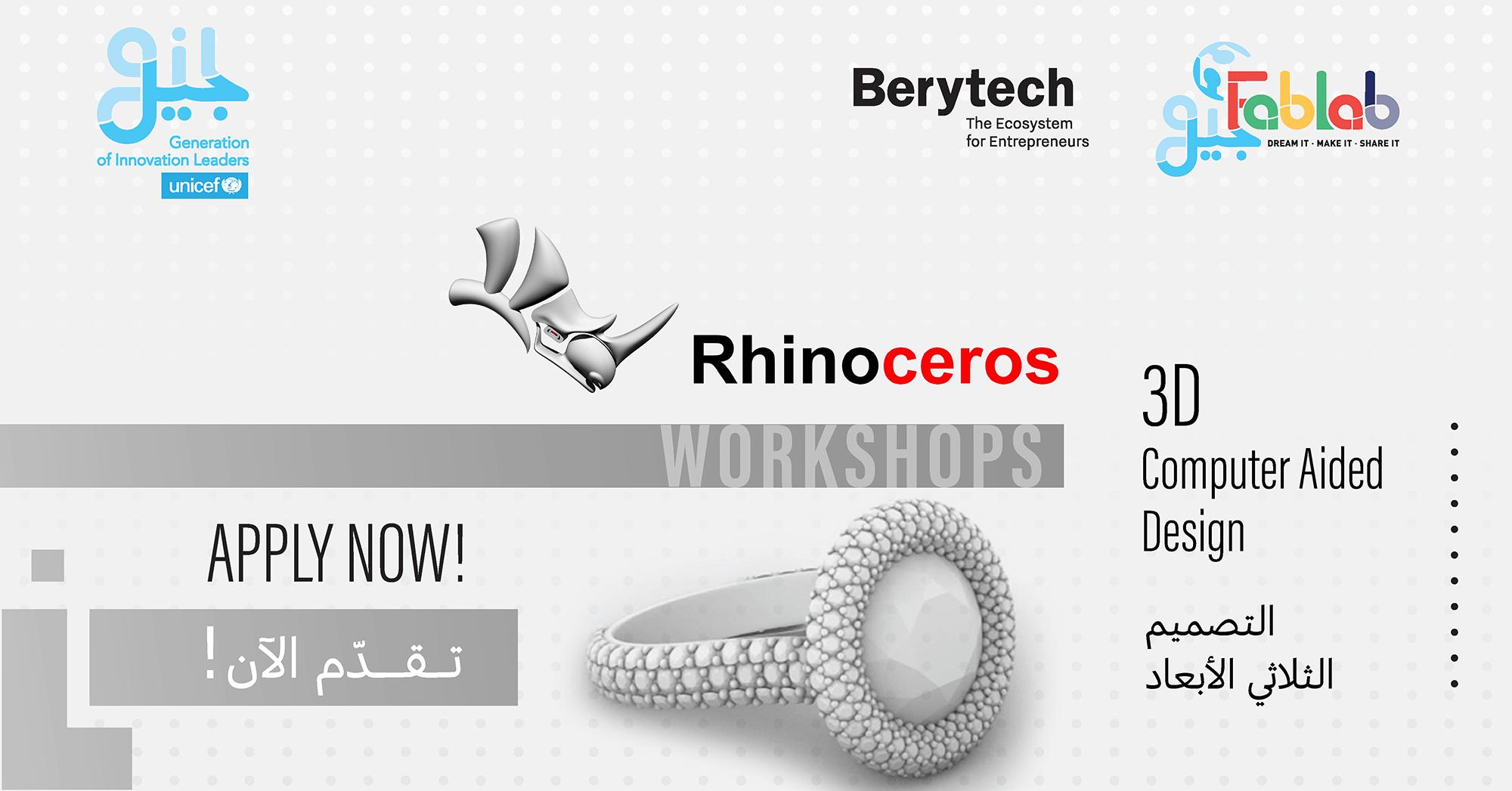 FabLab Workshops Gil - Rhino (1)