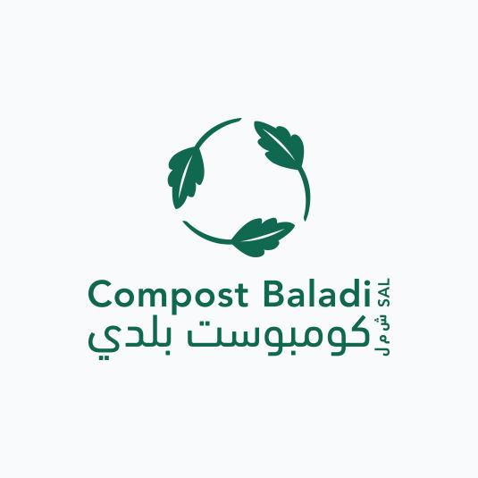 Compost Baladi Logo