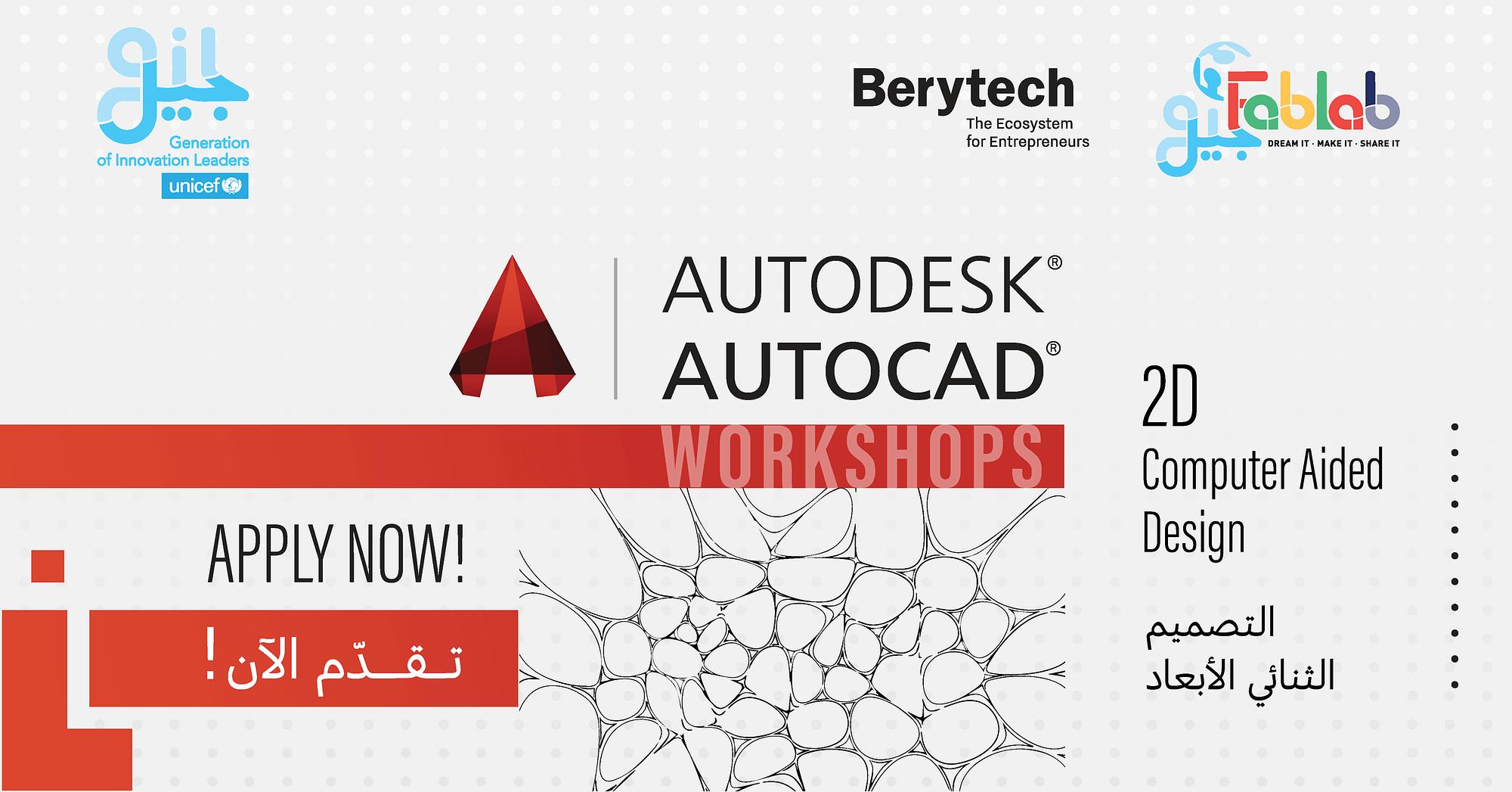 FabLab Workshops Gil - Autocad (1)