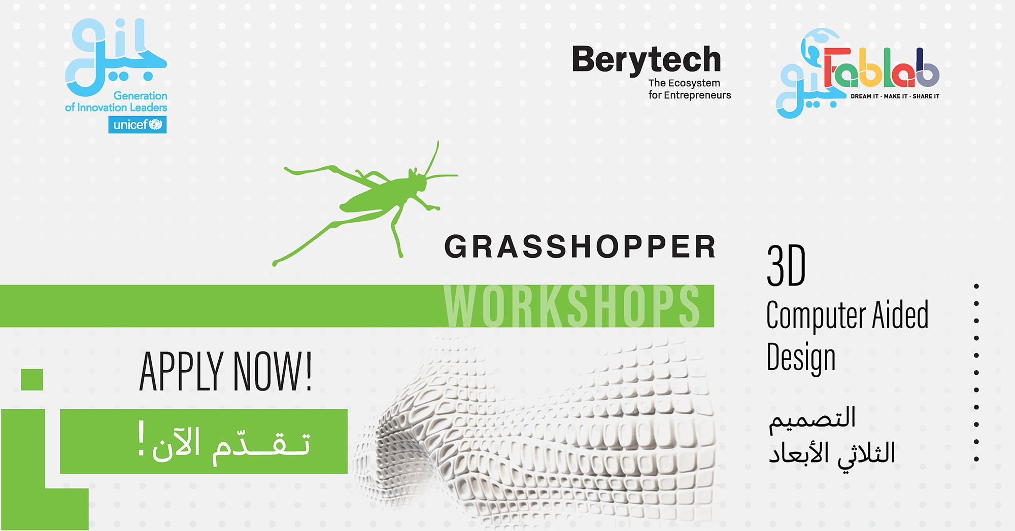 FabLab Workshops Gil - Grasshopper (1)