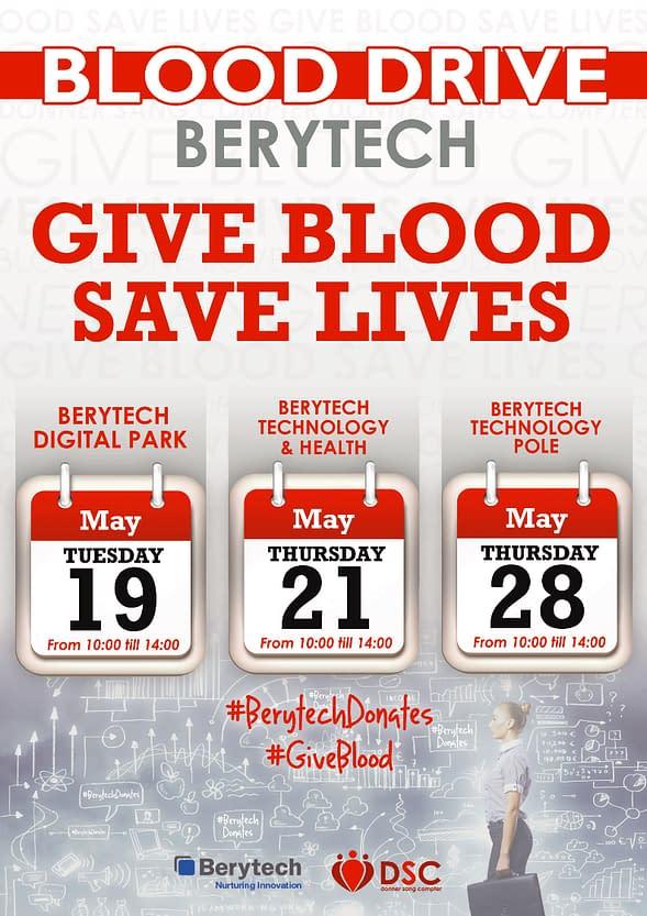 berytech-poster-dsc